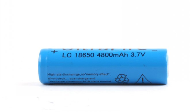 batterie rechargeable 18650