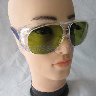 lunettes de protection multifonction pour laser puissant